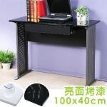 《Homelike》喬克100x40工作桌-亮面烤漆(附抽屜)(黑色桌面炫灰桌腳)