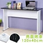 《Homelike》喬克120x40工作桌-亮面烤漆(黑色桌面炫灰桌腳)