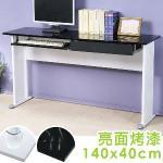 《Homelike》喬克140x40工作桌-亮面烤漆(附抽屜.鍵盤架)(黑色桌面炫灰桌腳)