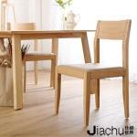 【Jiachu 佳櫥世界】Darren達倫簡約餐椅