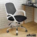 【AHOME】Pru普魯多彩高彈力電腦椅(5色)(黑)