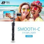 【ZHIYUN】Z1 SMOOTH -C 手機穩定器