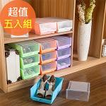 【佶之屋】加厚斜角掀蓋式萬用組合收納鞋盒 (5入組)