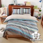 原價1880↘【日本濱川佐櫻-伯爵時光】台灣製雙人四件式精梳棉兩用被床包組