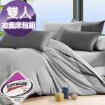 J-bedtime《香草慕斯》3M吸濕排汗X防蹣抗菌四件式被套床包組-雙人