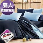 J-bedtime《莓果慕斯》3M吸濕排汗X防蹣抗菌四件式被套床包組-雙人