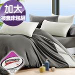 J-bedtime《芝麻慕斯》3M吸濕排汗X防蹣抗菌四件式被套床包組-加大