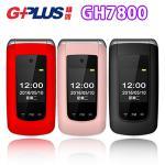 GPLUS GH7800 雙卡雙螢幕3G版摺疊老人機(全配)※內附二顆電池+保貼※(黑)