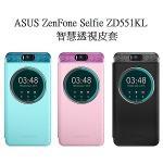 ASUS ZenFone Selfie ZD551KL ��t���z�z��֮M(�Ŧ�)