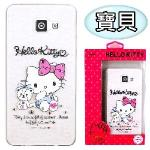 �iHello Kitty�jSamsung Galaxy A7(2016) �m�p�z��O�@�n�M(�_��)