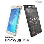 Metal-Slim Samsung Galaxy J5(2016) 0.26mm 9H��Ƭ����K
