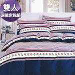J-bedtime《海港之夜》3M吸濕排汗X防蹣抗菌四件式涼被床包組-雙人