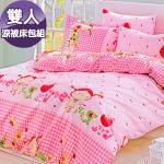 J-bedtime《甜美女孩》3M吸濕排汗X防蹣抗菌四件式涼被床包組-雙人