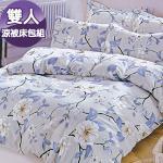 J-bedtime《純雅芙蓉》3M吸濕排汗X防蹣抗菌四件式涼被床包組-雙人