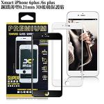 X_mart iPhone 6 plus/ 6s plus 鋼鐵滿版3D玻璃保護貼(黑色)