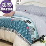 J-bedtime《夜貓》3M吸濕排汗X防蹣抗菌四件式涼被床包組-加大