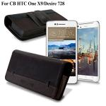 CB HTC One X9 / Desire 728 �~��X����y���֮M