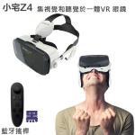 【小宅Z4】一體成型VR眼鏡+藍芽搖控器(黑)