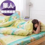 J-bedtime�i�y���p��-��j��H��ֳQ�M