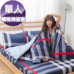 J-bedtime【綺幻羅浮宮】單人精梳棉被套