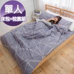 J-bedtime《格林奇幻之旅》二件式精梳棉床包+枕套組-單人