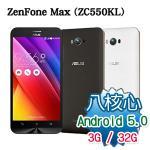 ASUS ZenFone Max (ZC550KL )�j�q�q��d��(3G/32G��)(��)