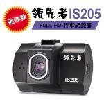 ���� IS205 �g�A�� 1080P���e��樮�O��