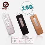 Magic M「魔幻秘書」錄音隨身碟-16G(黑色)