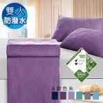 J-bedtime《幸運藤-深紫》 杜邦防潑水X防蹣抗菌床包式保潔墊-雙人