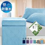 J-bedtime《幸運藤-寶藍》 杜邦防潑水X防蹣抗菌床包式保潔墊-雙人