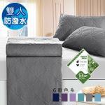 J-bedtime《幸運藤-深灰》 杜邦防潑水X防蹣抗菌床包式保潔墊-雙人