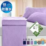 J-bedtime《幸運藤-淺紫》 杜邦防潑水X防蹣抗菌床包式保潔墊-雙人