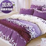 J-bedtime《美麗花絮》3M吸濕排汗X防蹣抗菌四件式涼被床包組-加大