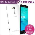 ASUS ZenFone Go TV (ZB551KL) 雙卡智慧手機★送軟背殼+亮面保貼(黑色)