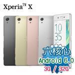Sony Xperia X 六核心5吋4G全頻智慧機(3G/32G版)※送保貼※(黑)