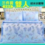 【ENNE】3D立體雙絲光超涼爽雙人三件式冰絲涼蓆/落葉繽紛 (B0410)(藍色)