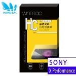 【WINDTAC】Sony Xperia X Performance 專用手機螢幕保護貼(3H亮面)