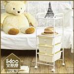 【ikloo】可移式雙板三抽屜置物收納箱
