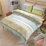 SHINEE 《紋馨麗緻》標準雙人純棉四件式被套床包組