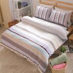 SHINEE 《可可格調》標準雙人純棉四件式被套床包組