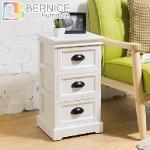 Bernice-溫蒂古典多功能三抽收納櫃/電話櫃