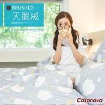 Casanova《朵朵小雨》天鵝絨雙人四件式被套床包組(5尺)