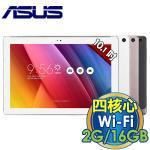 送5禮【ASUS】ZenPad 10 Z300M 10.1吋 四核 平板筆電(迷霧黑)