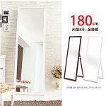 典藏實木鏡框180X60穿衣鏡(白色)