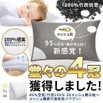 ~優宅 ~3D水洗涼感透氣枕^(1入^)