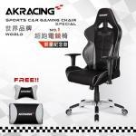 AKRACING超跑賽車椅旗艦款-GT78 BATMAN