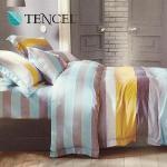 【Alleena】《多夫狄克》天絲加大雙人床包三件組