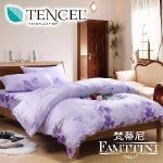 原售2680元↘【梵蒂尼Famttini-戀香卉影.紫】雙人四件式頂級純正天絲兩用被床包組