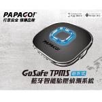 PAPAGO GaSafe TPMS 500BTW 胎外式 藍芽智能胎壓偵測系統