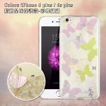 【台灣製】Colors iPhone 6 plus 6s plus 精緻品味保護殼 - 彩蝶翩翩